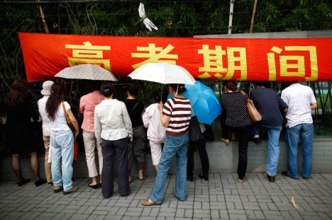 china_test1