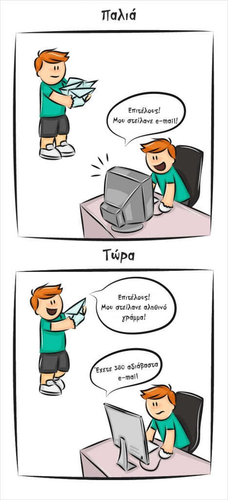 palia.twra2