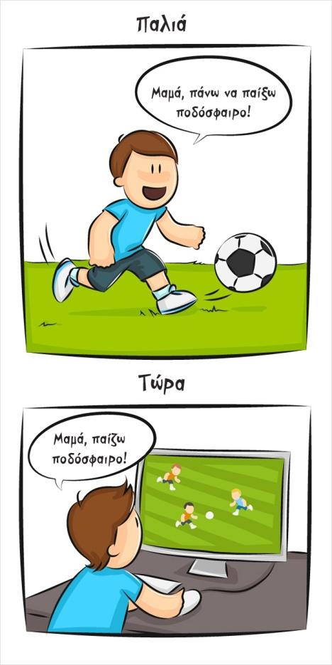 palia.twra3