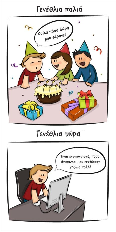 palia.twra5