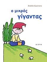 vivlio1
